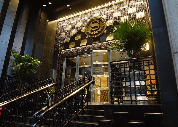 Hk Tsim Sha Tsui Sheraton Hotel