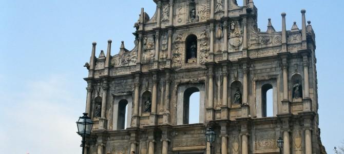 Budget hotels in Macau – Exclusive on Agoda.com
