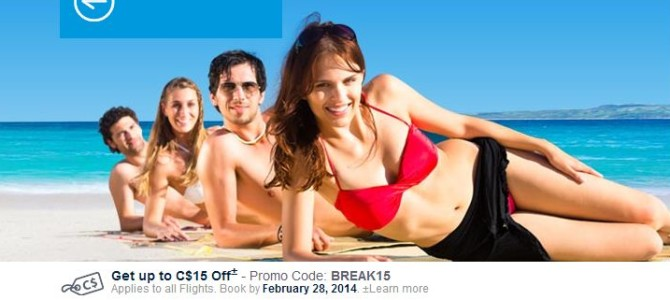 CheapOair.ca Promotion code – Book before 28 Feb 2014