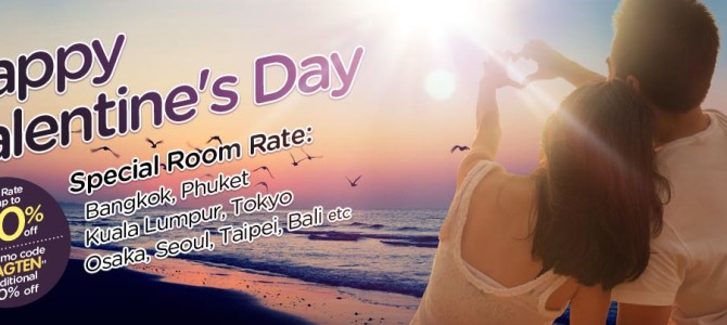 AirAsiaGo.com HK Promo code for Valentine's Day