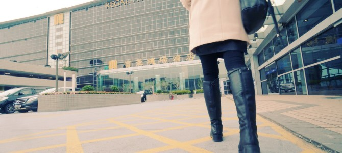 """【Hotel Report】Hong Kong Regal Airport Hotel – """"best Stopover Hotel"""""""