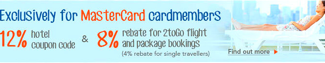 SG ZUJI 12% off promotion code and 8% rebate for Flight/Package bookings