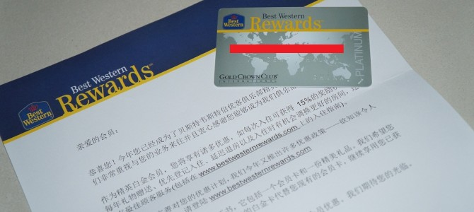 How I get Best Western Platinum eilte status without any stays