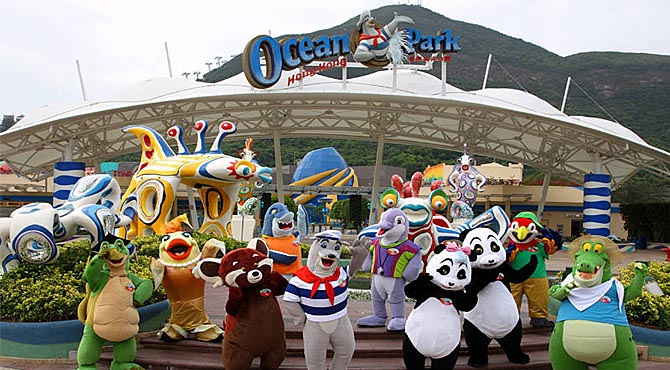 Ocean park for Dining at at t park