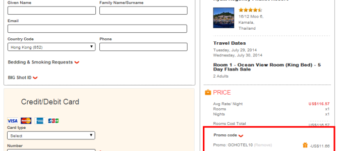 Get 10% discount for Hyatt hotel bookings – AirAsiaGo Secret Bug