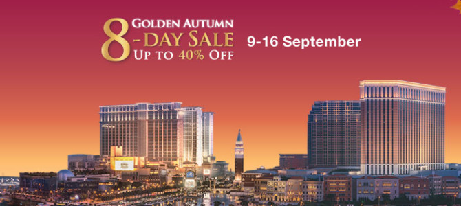 Macau Cotai Central Hotels 8-day 40% off flash sale – Holiday Inn from HK$688 per night