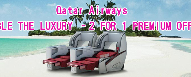 Qatar Airways buy 1 business class ticket get 1 free