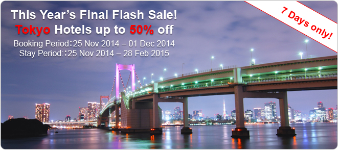 Now Live: Agoda Japan and Taiwan flash sale up to 40% off.
