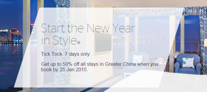 Starwood flash sale up to 50% off for Greater China (Including, Hong Kong, Macau and Taiwan) – Book by January 25, 2015