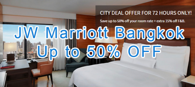 JW Marriott Bangkok up to 50% flash sale – 3 Days only