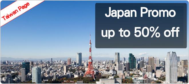 Agoda Japan(Tokyo, Osaka, Kyoto) up to 50% off – Book by July 26