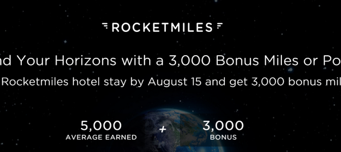 Rocketmiles 3000 bonus miles(Any airlines) for first booking – Expire August 15 so act quick