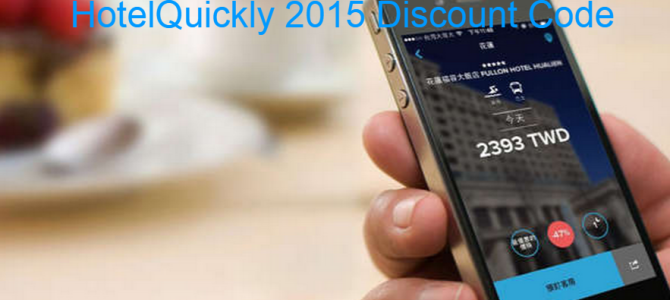 HotelQuickly 2015 discount code (Not referral Code)
