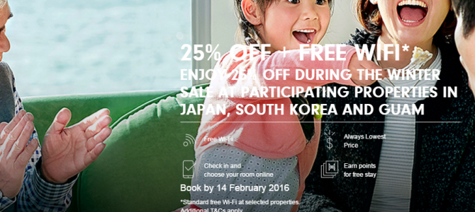 Hilton 25% off for hotels and resorts in Japan, Korea and Guam – Book by February 14, 2016