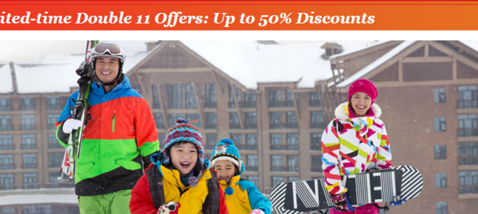 Preview: IHG double 11 up to 50% disocunt for hotels in  in Greater China (Includes Hong Kong, Macau and Taiwan)