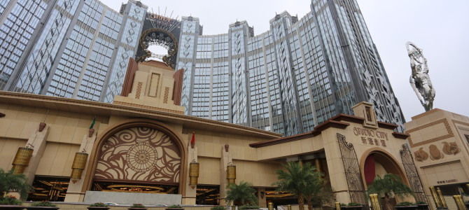 Studio City Macau Hotel review –  Tips for booking the cheapest rate and avoiding the long queue.
