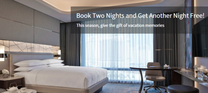JW Marriott Macau Promo: Stay 2 nights and get 1 night free