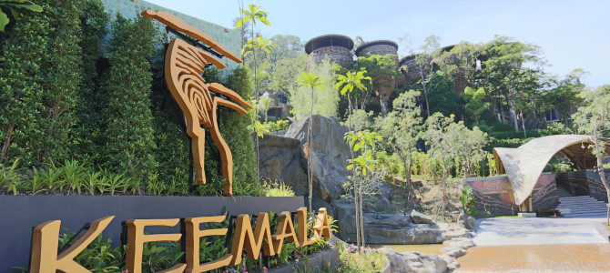 Keemala Phuket – Phuket new luxury resort. All rooms type has private swimming pool.