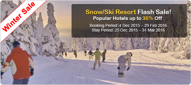 Agoda Japan Winter Sale: Popular Hotels up to 35% off – Book by February 29, 2016