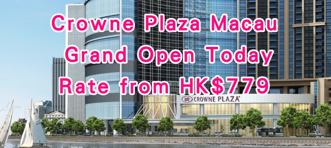 Crowne Plaza Macau Grand open today – Rate from HK$779 per night. Saturday from HK$1,150