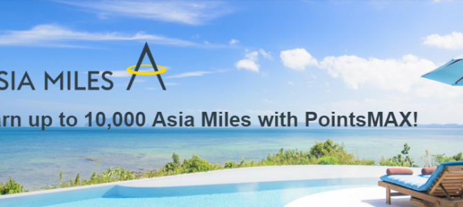 Agoda New rewards system: Earn extra miles when you book on Agoda.com