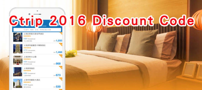 Ctrip 2016 discount code: Get 20 – 100 dollars off on hotel booking