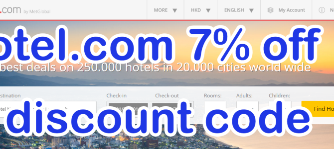 otel.com 2016 discount code – Valid until February 16, 2016
