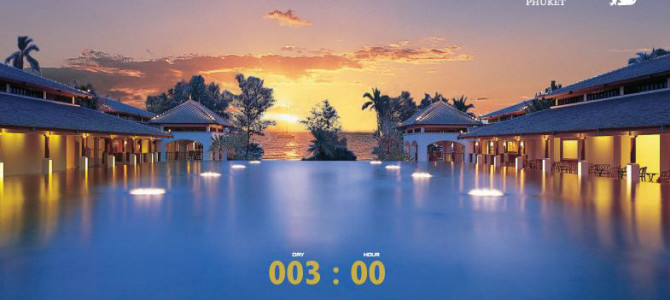 "Phuket Marriott 72-hour Half Price – Rate from THB 2,950. ""Stay 2 times can get 1 free night"""