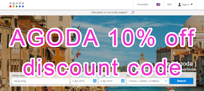 Agoda Songkran 10% off discount code – Book by April 6