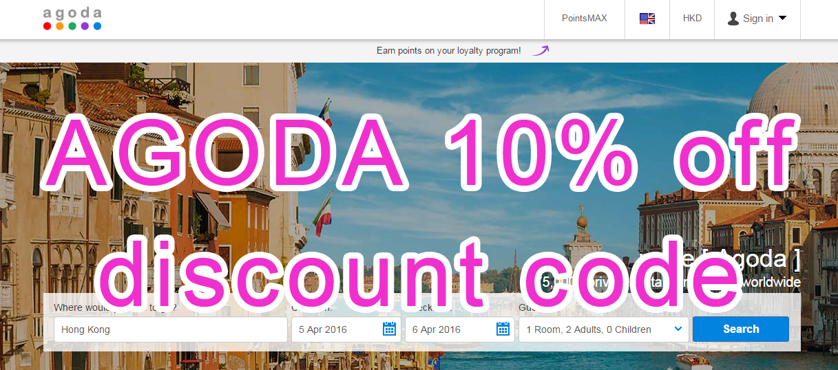 Agoda discount coupon