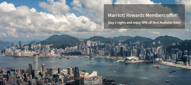 Hong Kong Marriott Hotel 3 days flash sale – Rate from HK$595 per night.