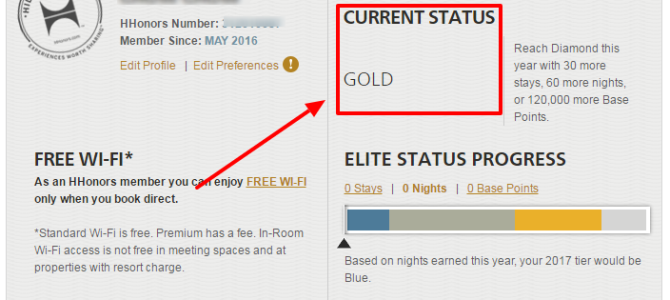 Get instant Hilton HHonros Gold status without any stay!