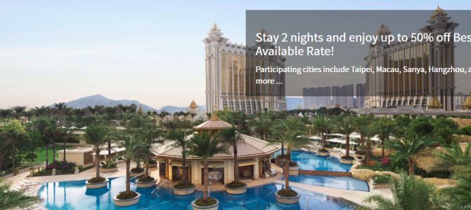 Marriott Greater China 72-hour flash sale – Up to 50% off for stay before September 4