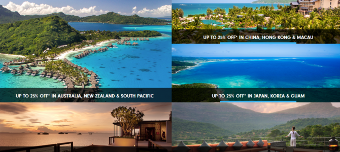Hilton Asia Pacific Resorts up to 25% off – Book by March 14