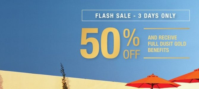 Dusit hotel group 12 hotels half price flash sale – Book by March 10